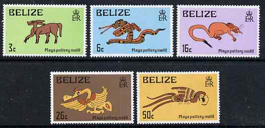 Belize 1974 Mayan Artefacts perf set of 5 unmounted mint SG 375-9