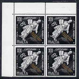 Malta 1960 19th Centenary of Shipwreck of St Paul 8d corner block of 4, one stamp with 'Raul variety' R2/2 unmounted mint, SG 298var