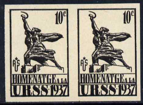 Spain 1937 Propaganda label inscribed 'Homenatge a la URSS' 10c black imperf pair on ungummed paper