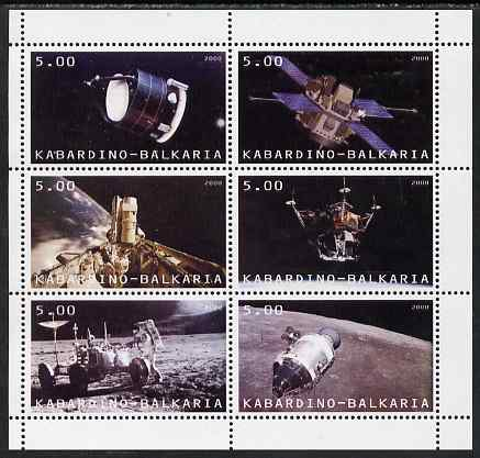 Kabardino-Balkaria Republic 2000 Space Exploration perf sheetlet containing 6 values unmounted