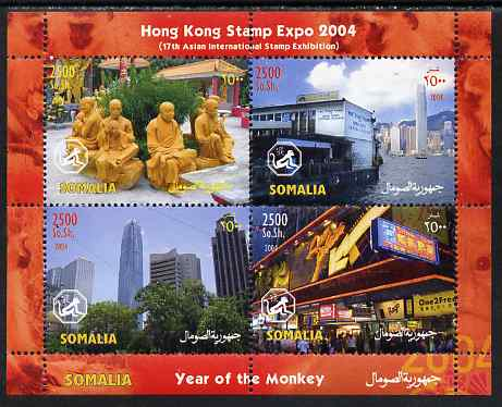 Somalia 2004 Hong Kong Stamp Expo perf sheetlet containing 4 values unmounted mint