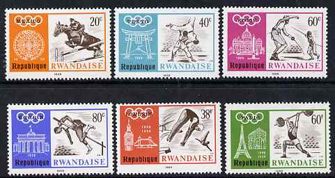 Rwanda 1966 Mexico Olympic Games (2nd issue) perf set of 6 unmounted mint, SG 271-6