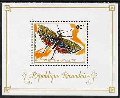 Rwanda 1973 Insects perf m/sheet unmounted mint, SG MS517