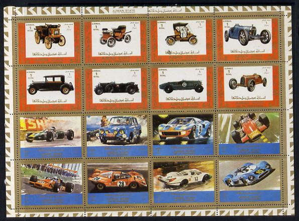 Ajman 1972 Cars set of 16 (8 veteran & 8 modern) unmounted mint (Mi 2749-66A)