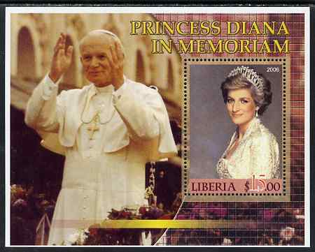 Liberia 2006 Princess Diana In Memoriam perf m/sheet (with Pope John Paul in background) unmounted mint