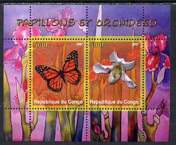 Congo 2007 Butterflies & Orchids #1 perf sheetlet containing 2 values unmounted mint. Note this item is privately produced and is offered purely on its thematic appeal