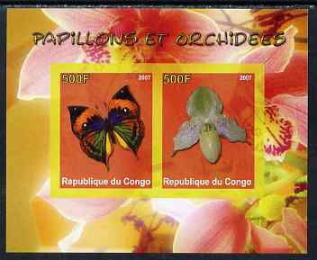 Congo 2007 Butterflies & Orchids #3 imperf sheetlet containing 2 values unmounted mint. Note this item is privately produced and is offered purely on its thematic appeal