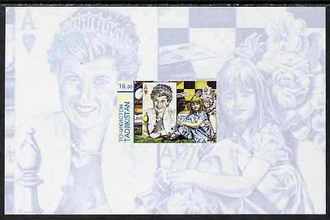 Tadjikistan 2001 Princess Diana imperf s/sheet unmounted mint