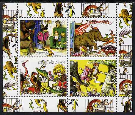 Kyrgyzstan 2000 Cartoon Animals perf sheetlet containing 4 values unmounted mint