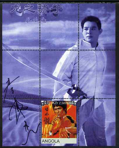 Angola 2000 Bruce Lee perf s/sheet unmounted mint. Note this item is privately produced and is offered purely on its thematic appeal, stamps on personalities, stamps on movies, stamps on cinema, stamps on films, stamps on martial arts