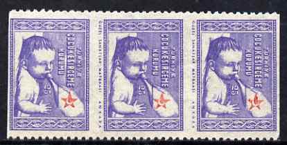 Turkey 1943 Postal Tax 25k Red Crescent vert strip of 3 with horiz perfs omitted unmounted mint SG T1344