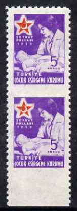 Turkey 1959 Postal Tax 5k Red Crescent vert marginal pair imperf between stamps and imperf between stamp & margin, unmounted mint