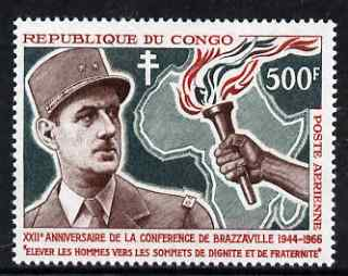 Congo 1966 General De Gaulle 500f superb unmounted mint, SG 83