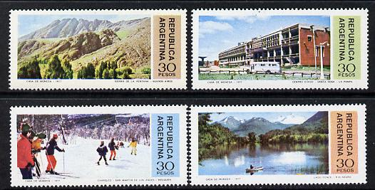 Argentine Republic 1977 Provinces set of 4 (SG 1569-72) unmounted mint