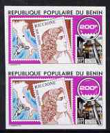 Benin 1978 Riccione Stamp Exhibition 200f imperf proof pair on ungummed paper unmounted mint