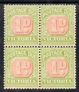 Victoria 1905-09 Postage Due 1d with Crown over A wmk inverted, block of 4, 2 stamps unmounted, as SG D34a