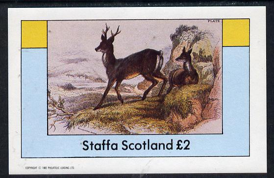 Staffa 1982 Deer imperf deluxe sheet (�2 value) unmounted mint
