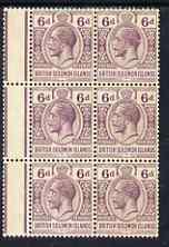 Solomon Islands 1922-31 KG5 6d marginal block of 6, one stam with Cleft in skull variety, unmounted mint SG47var