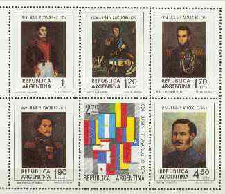 Argentine Republic 1974 Anniversary of Battles sheetlet of 6 unmounted mint, SG MS 1455