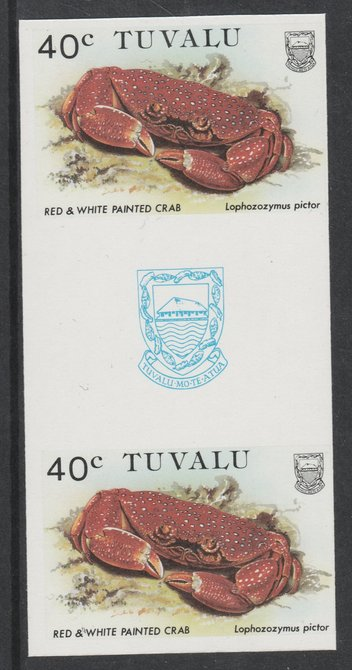 Tuvalu 1986 Crabs 40c (Red & White Painted Crab) imperf gutter pair unmounted mint from uncut proof sheet, as SG 373. Note: The design withing the gutter varies across the sheet, therefore, the one you receive  may differ from that shown in the illustration.