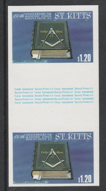 St Kitts 1985 Masonic Lodge $1.20 (Masonic Symbols) imperf gutter pair unmounted mint from uncut proof sheet, as SG 179. Note: The design withing the gutter varies across the sheet, therefore, the one you receive  may differ from that shown in the illustration.