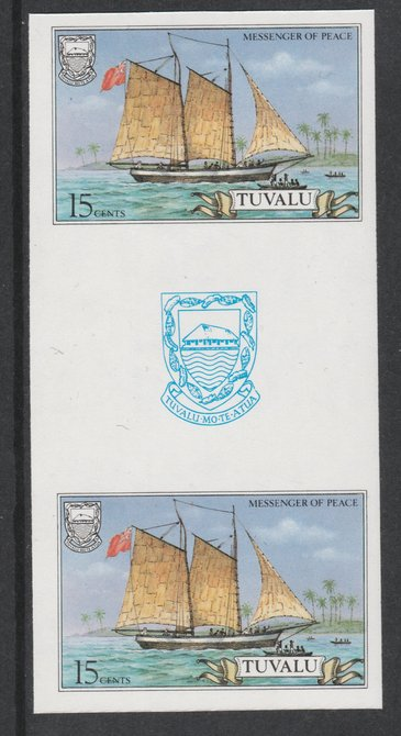 Tuvalu 1986 Ships #3 Schooner Messenger of Peace 15c imperf gutter pair unmounted mint from uncut proof sheet, as SG 377. Note: The design withing the gutter varies across the sheet, therefore, the one you receive  may differ from that shown in the illustration.