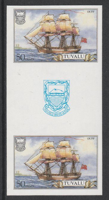Tuvalu 1986 Ships #3 Full-rigged Duff 50c imperf gutter pair unmounted mint from uncut proof sheet, as SG 379. Note: The design withing the gutter varies across the sheet, therefore, the one you receive  may differ from that shown in the illustration.