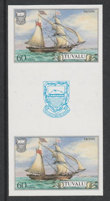 Tuvalu 1986 Ships #3 Brigantine Triton 60c imperf gutter pair unmounted mint from uncut proof sheet, as SG 380. Note: The design withing the gutter varies across the sheet, therefore, the one you receive  may differ from that shown in the illustration.