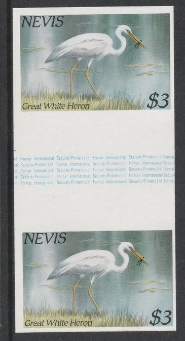 Nevis 1985 Hawks & Herons $3 (Great Blue Heron) imperf gutter pair unmounted mint from uncut proof sheet, as SG 268. Note: The design withing the gutter varies across the sheet, therefore, the one you receive  may differ from that shown in the illustration.