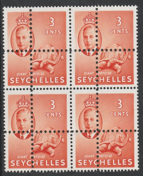 Seychelles 1952 KG6 full face 3c  Giant Tortoise block of 4 with perforations doubled (stamps are quartered) an attractive and interesting modern forgery, unmounted mint,...
