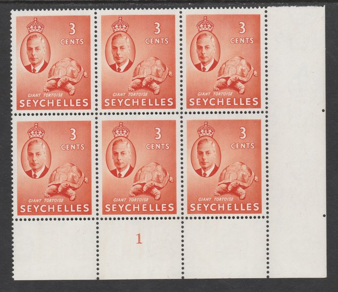 Seychelles 1952 KG6 full face 3c  Giant Tortoise corner block of 6 with plate number unmounted mint SG159