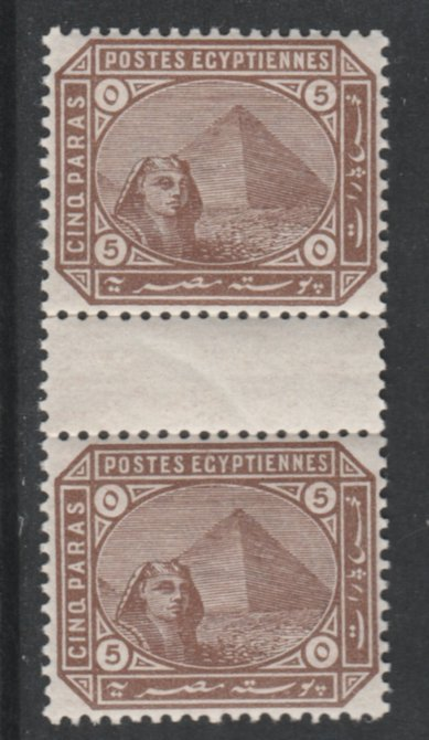 Egypt 1879 Sphinx & Pyramid 5pa brown unmounted mint gutter pair (lightly folded through gutter) SG 44