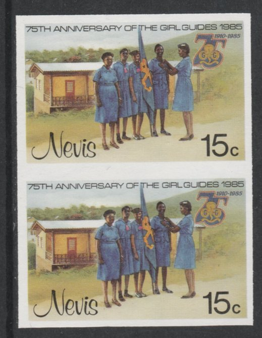 Nevis 1985 Girl Guides - Guides & Headquarters 15c imperf pair unmounted mint as SG 293