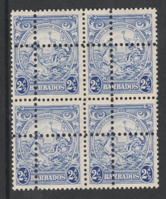 Barbados 1938-47 Badge of Colony 2.5d ultramarine block of 4 with double perfs (stamps are quartered)  SG 251/a. Note: the stamps are genuine but the additional perfs are a slightly different gauge identifying it to be a forgery.