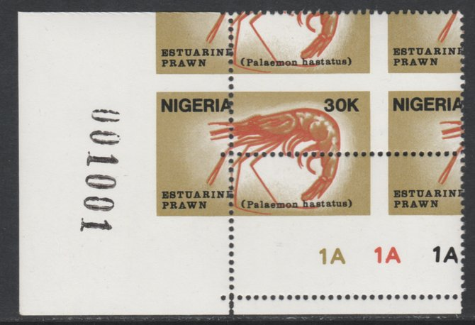 Nigeria 1988 Shrimps 30k corner pair with perforations dramatically misplaced,  (showing portions of 4 stamps) unmounted mint as SG 563