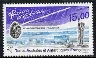 French Southern & Antarctic Territories 1996 Micrometeorites of Cape Prudhomme 15f unmounted mint, SG 356