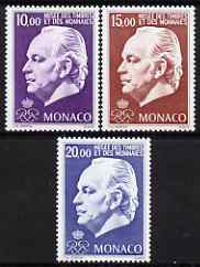 Monaco 1996 Inauguration of Stamp & Coin Museum (3rd issue) - Prince Ranier design - set of 3 unmounted mint, SG 2265-67