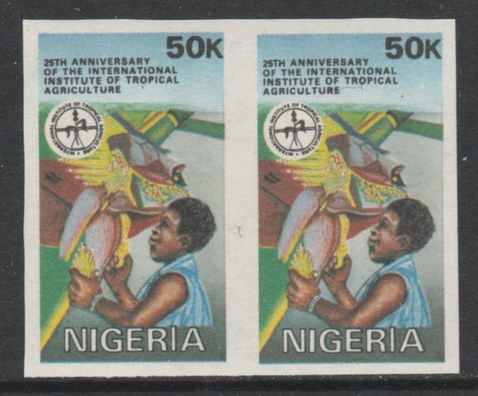 Nigeria 1992 Tropical Agriculture 50k  Gathering Plantain Fruit imperf pair unmounted mint SG 633var