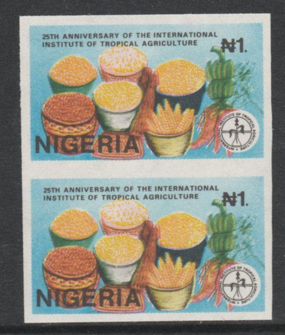 Nigeria 1992 Tropical Agriculture 1n Tropical Foods imperf pair unmounted mint SG 634var