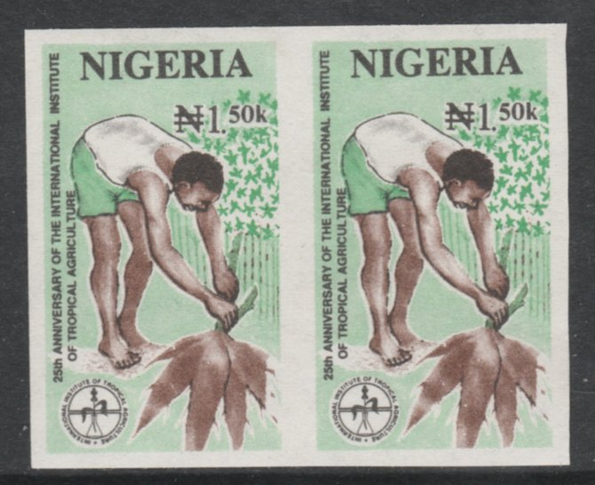 Nigeria 1992 Tropical Agriculture 1.50n Harvesting Cassava imperf pair unmounted mint SG 635var