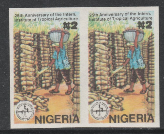 Nigeria 1992 Tropical Agriculture 2n Stacking Yams imperf pair unmounted mint SG 636var
