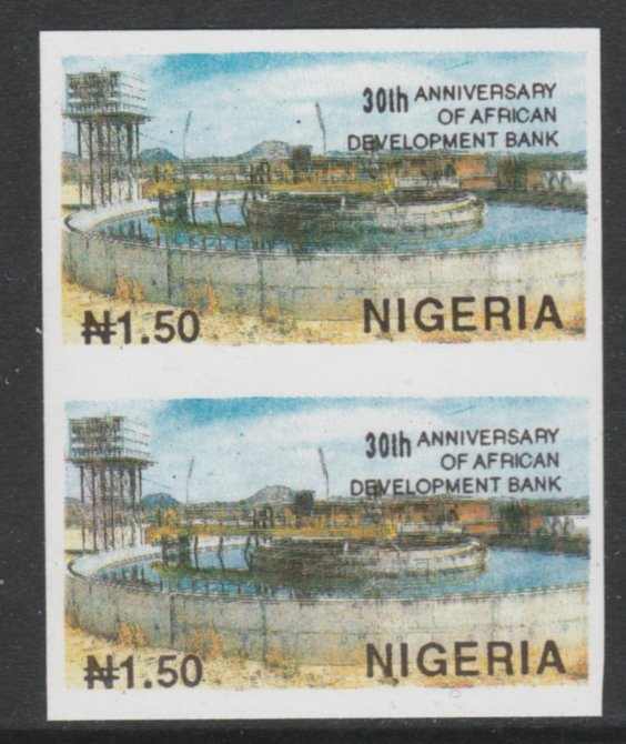 Nigeria 1994 30th Anniversary of African Development Bank 1n50 Sewage Works imperf pair unmounted mint SG 685var