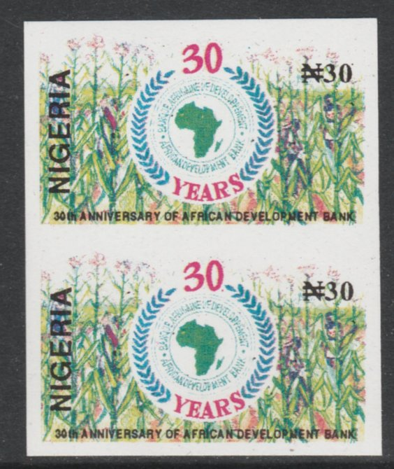 Nigeria 1994 30th Anniversary of African Development Bank 30n Bank Emblem imperf pair unmounted mint SG 686var