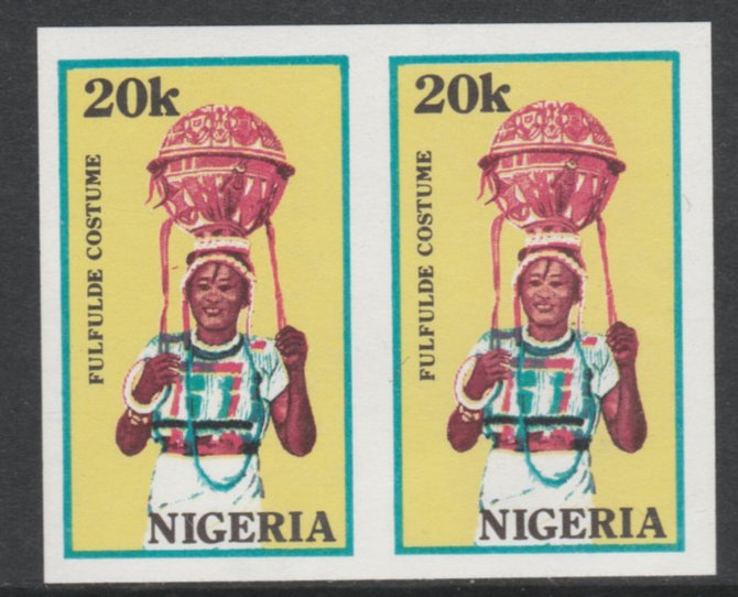 Nigeria 1989 Traditional Costumes 20k Fulfulde imperf pair unmounted mint SG 583var