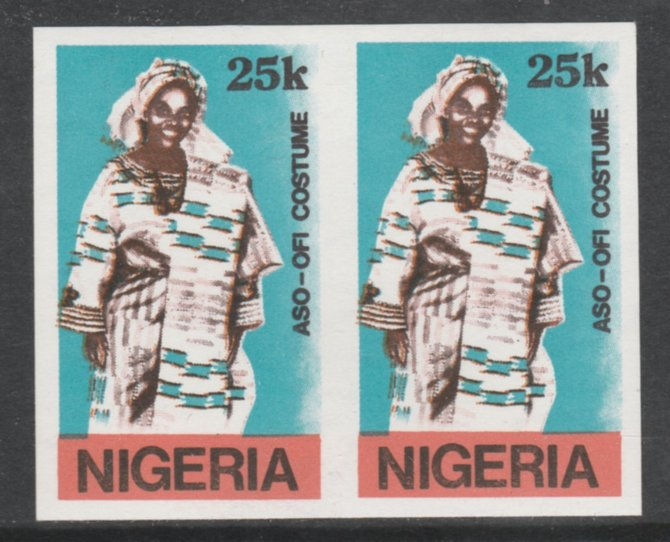 Nigeria 1989 Traditional Costumes 25k Aso-Ofi imperf pair unmounted mint SG 584var