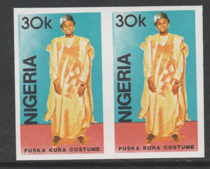 Nigeria 1989 Traditional Costumes 30k Fuska Kura imperf pair unmounted mint SG 585var
