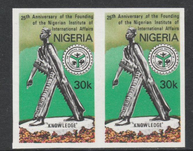 Nigeria 1986 International Affairs 25th Anniversary 30k (Knowledge) imperf pair unmounted mint SG 538var