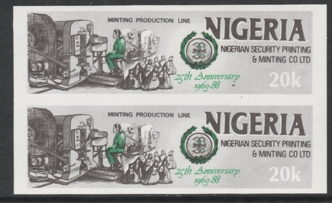 Nigeria 1988 Printing & Minting 20k Coin Production imperf pair unmounted mint SG 569var