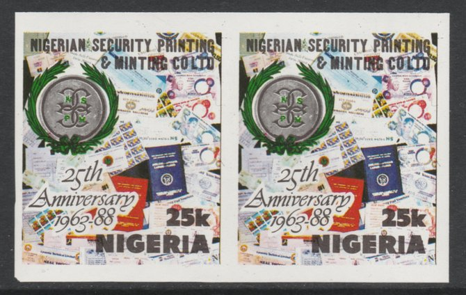 Nigeria 1988 Printing & Minting 25k Montage of Products imperf pair unmounted mint SG 570var