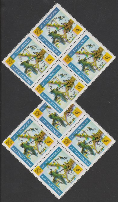 Thomond 1968 Martin 9d (Diamond-shaped) opt'd 'Rockets towards Peace Achievement' two blocks of 4 showing yellow misplaced by a) 1mm to upper left and b) 1mm to lower left, interesting shifts giving different double impressions, unmounted mint